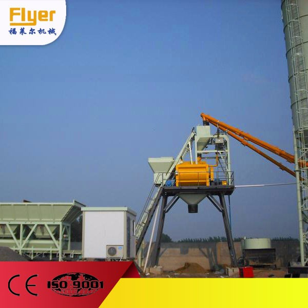 hot sale HZS25 Concrete Batching Plant hanson