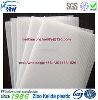 pp corrugated sheet pp hollow sheet polypropylene sheet