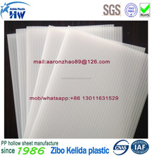 pp corrugated sheet pp hollow sheet polypropylene sheet