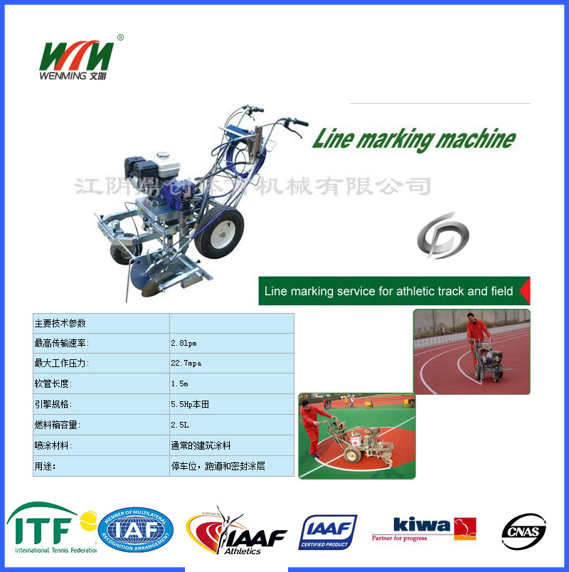 Automatically sport court Line marking machine