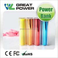 Alibaba china new arrival power bank 2600mah for smartphone