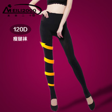 Women Slimming Compression tights Footed Pantyhose stockings