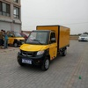 Simple maintenance hot low cost delivery mail post electric pickup truck mail truck post van truck