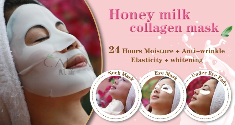 factory supply honey milk collagen mask