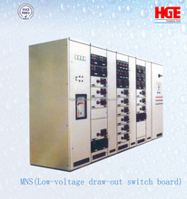 Hot draw-out type low voltage switchgear distribution panel board