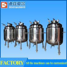 stainless steel chemical reactor, pharmaceutical reactor, high pressure mixing reactor