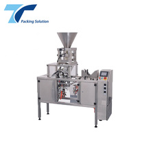 Premade MDP Pouch Automatic Ice Cube Packing Machine