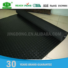 2015 Factory customized high strength coin rubber sheet