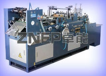 ZNGY-128 The Leading Manufacture of VCD and Drug Bag Making Machine