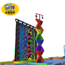 Plastic rock climbing wall playground equipment for customization