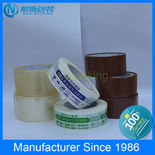 Custom/OEM Carton Sealing Self Adhesive Printed Tapes