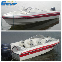 Gather Yacht Hot sale 16ft fiberglass motor boat without engine