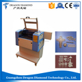 cnc laser machine 5030 / co2 laser engraver with CE LZ-5030