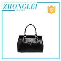 Custom Printed Logo Brand Name Handbags Messenger Bags With Chain Handles