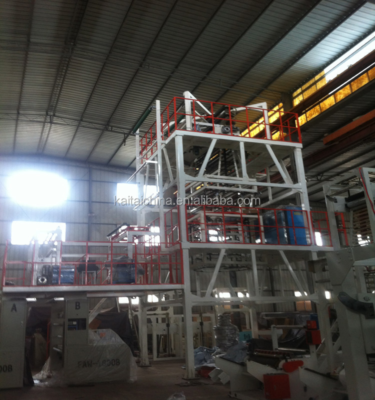 PE film making machine / film blowing machine / A+B+C Three-layer co-extrusion film blowing machine