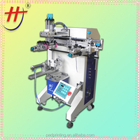 hengjin automatic cylindrical screen printing machine for smoothie cup(HS-260R)D