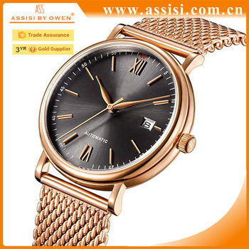 China factory stainless steel case back watch water resistant quartz watch
