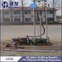 Drilling Holes Machine HF80 The Most Economical And Practical Water Well Rig Drilling Machine Portable