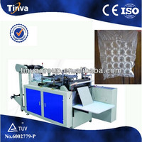 hot sale disposable ice cube bag making machine