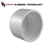 JH0376 pvc pipe fitting cap 3 inch rubber pvc pipe cap pvc pipe threaded end cap