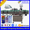 Trade assueance Automatic aerosol can labeling machine,self adhesive labeling machine