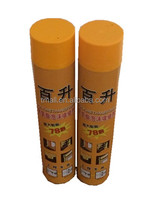 sealant for electrical facilities construction