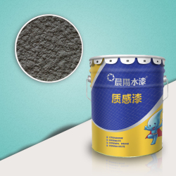 Nice quality water based asian concrete texture wall paint