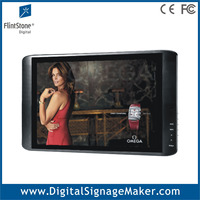 Retail 19 inch advertising digital mp4 video player