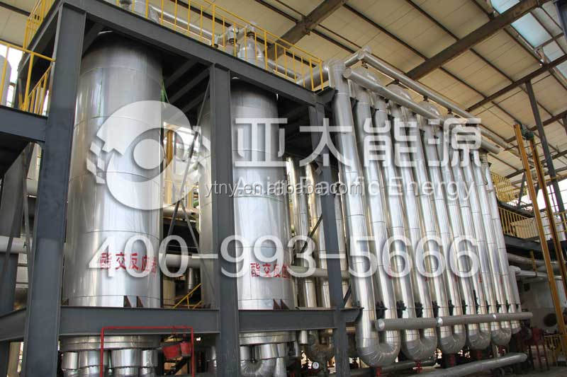 High performance Biodiesel Production Machinery to bio fuel from waste cooking oil