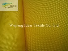 1680D Double Yarn Polyester Oxford Fabric For Luggage