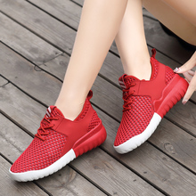 The new 2017 Sneaker summer running shoes female harbor wind 100 <strong>air</strong> - riding leisure shoes