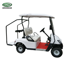 GD2026 two seats electric golf car with good price and high quality