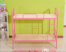 School dormitory wrought iron double bed design for two person