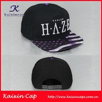 new design high quality digital printed brim 3d embroidery logo snapback cap/hats made in China