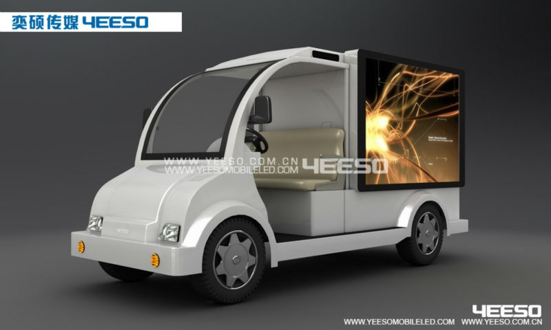 YEESO Outdoor Mobile LED Vehicles, LED Advertising Scooters, LED Advertising Electric Cars