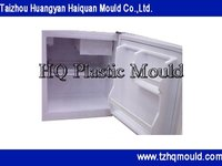 Supermarket special refrigerator mould plastic parts