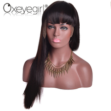 2016 New arrival highest quality with peerless artwork kinky straight human hair full lace wig