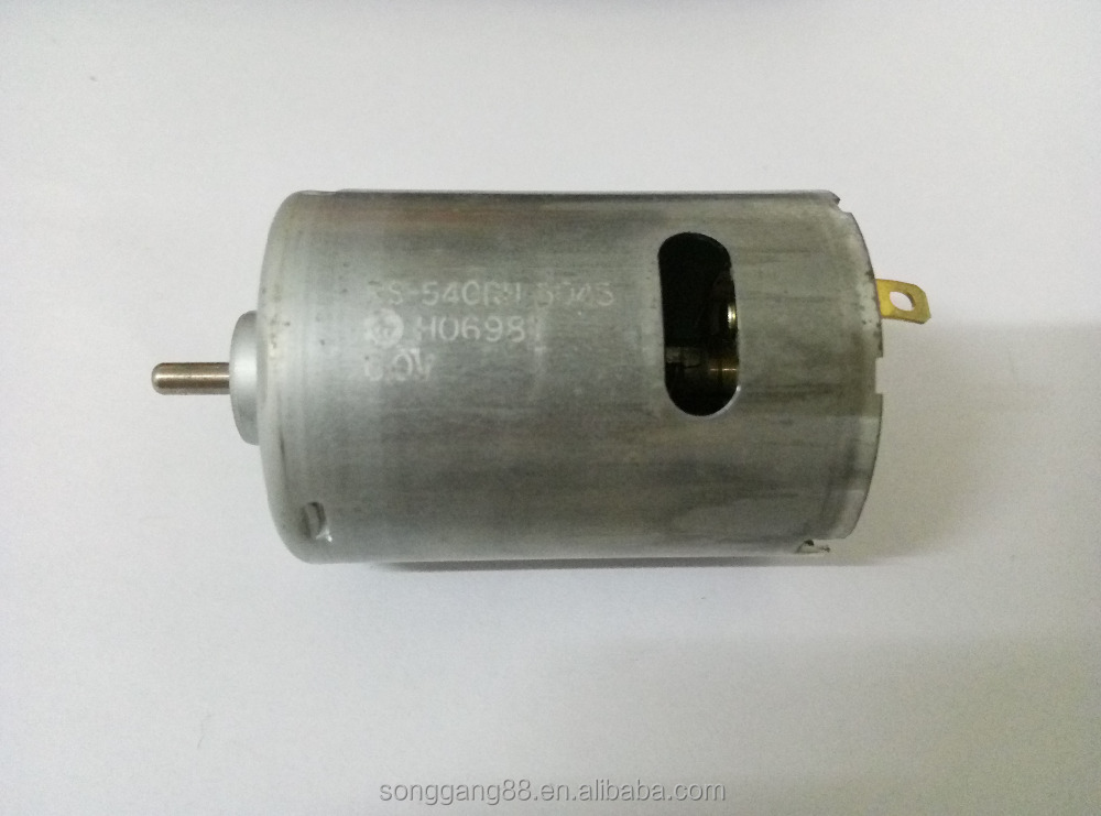 permanent magnet totally enclosed DC motor RS-540RH-7516 for air compressor Made in China
