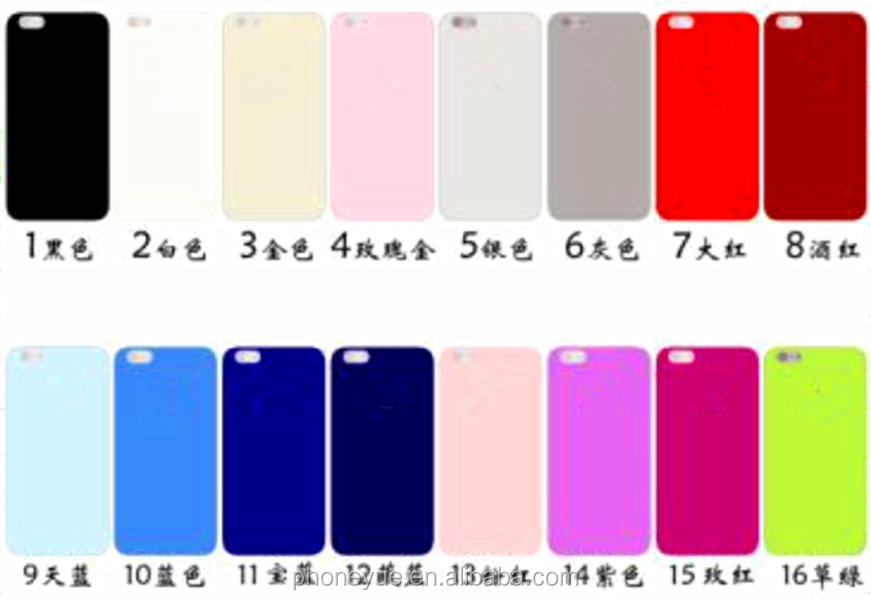 Color Changing Clear 360 Degree All-inclusive Cell Phone Case Cover for Samsung j2/j5/j7