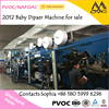 baby diaper machine, baby diaper making machine price, baby diaper manufacturing machine ,