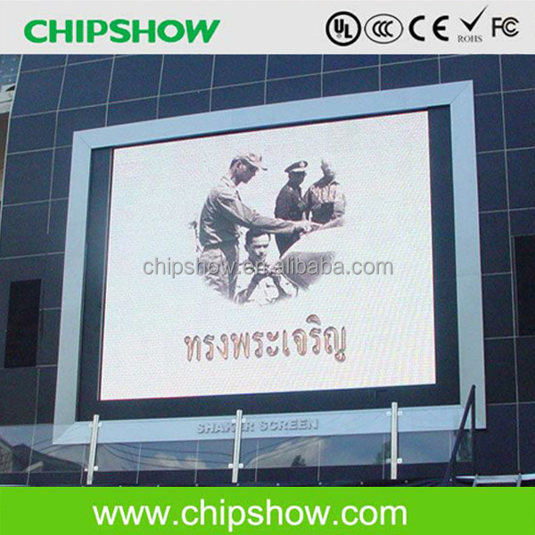 lowest consumption full color large screen P32 LED outdoor display board
