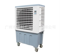 industrial air cooler fan for outdoor use