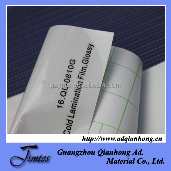 pvc glossy a4 size laminating pouch film