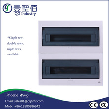 Chongqing Residential Power Waterproof Distribution Equipment box