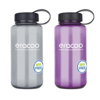 bpa free juice clear 1 litre plastic bottle with carrier