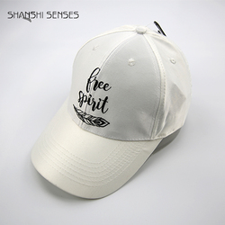 High quality Custom satin embroidered specialized baseball cap
