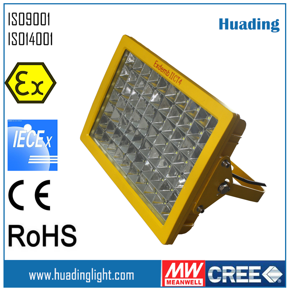 150w high cost effective ATEX certified LED explosion proof flood light