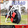 Best Selling Products 2016 in Usa Fuerte Motorcycle Cycle Car For Sale 1500W Electric Bike