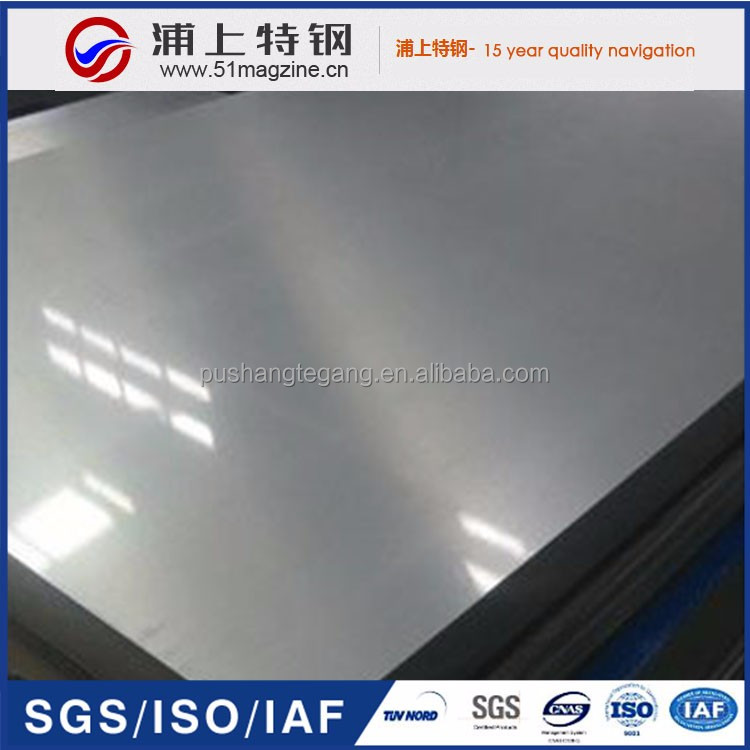 Outdoor Fitness plate 2B 201 stainless steel sheet scrap steel price per ton
