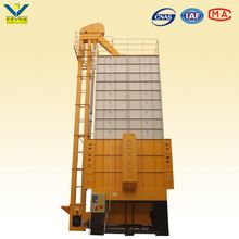 Min Rice Farm Machines Paddy Rice Dryer Equipment/paddy dryer